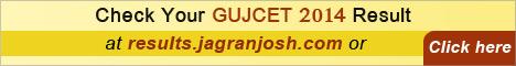 GUJCET Result 2014