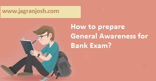 Tips to prepare GA for bank exams