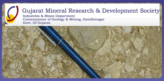 Gujarat Mineral Research and Development Society