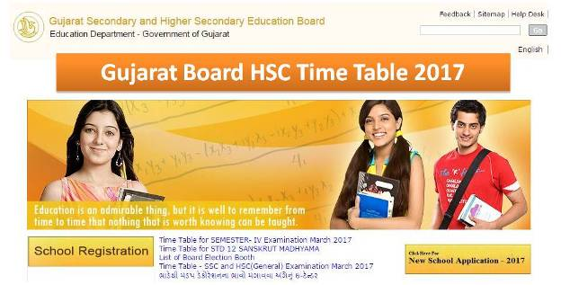 GSEB HSC Time Table 2017