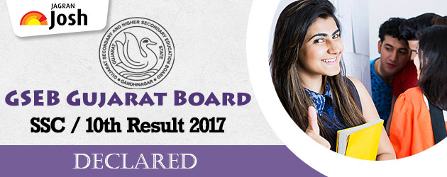 GSEB SSC Result 2017: Gujarat Board Class 10 Result Released, Find your GSEB Result 2017 scorecard at gseb.org