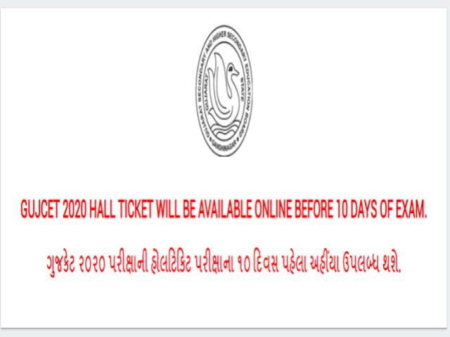GUJCET  2020 hall ticket to be released by July