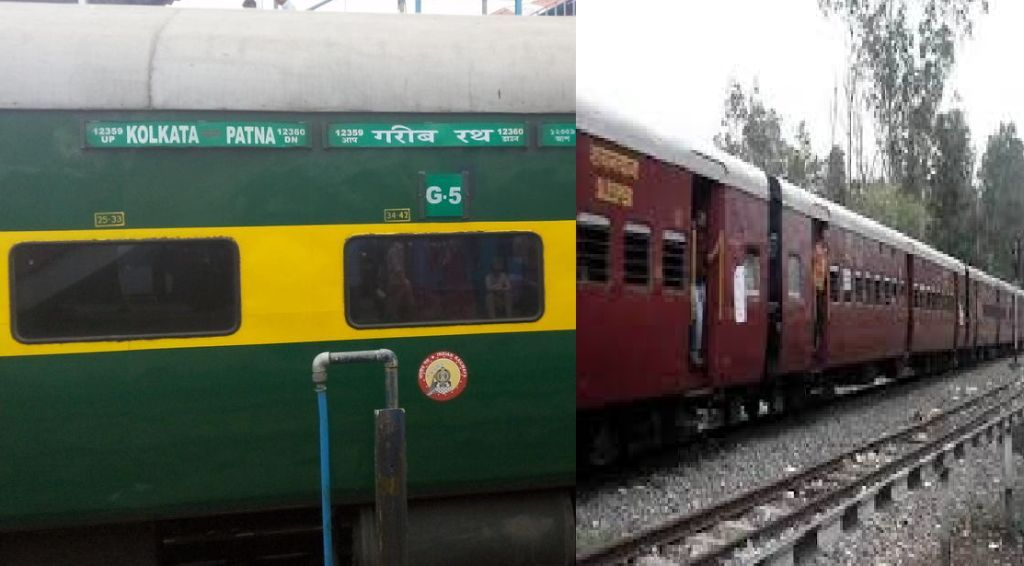 Garibrath and meter gauge coach colour