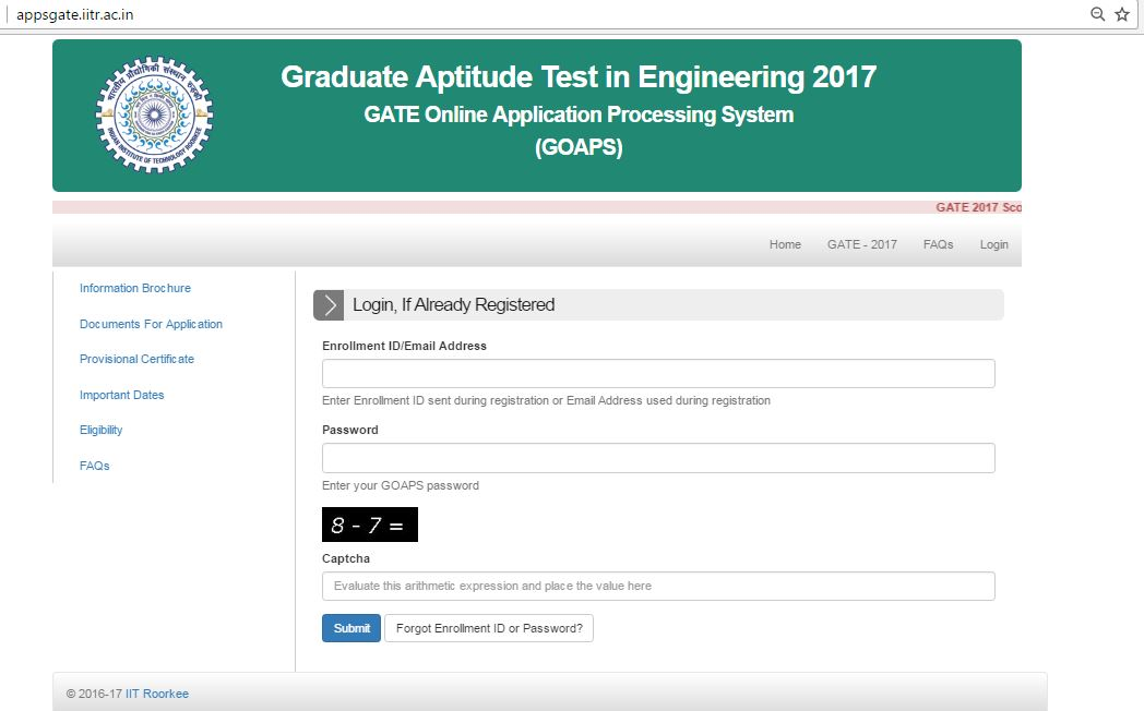how to check gate 2017 result
