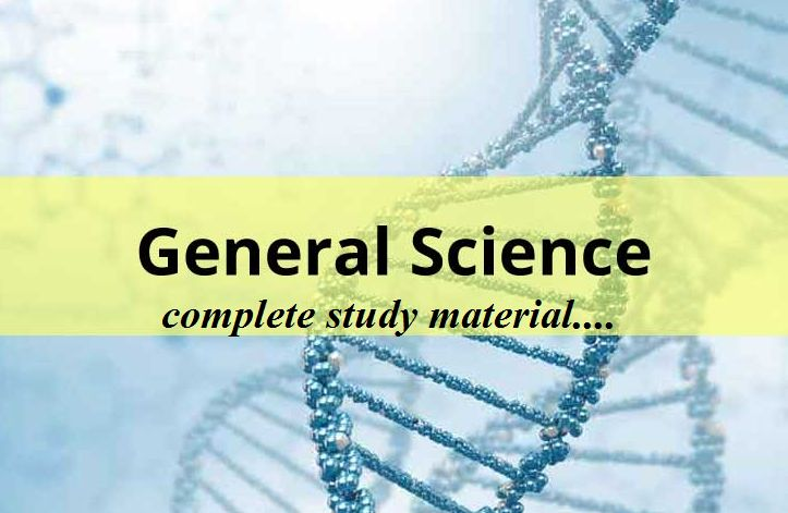 "General Science"" Complete Study Material"