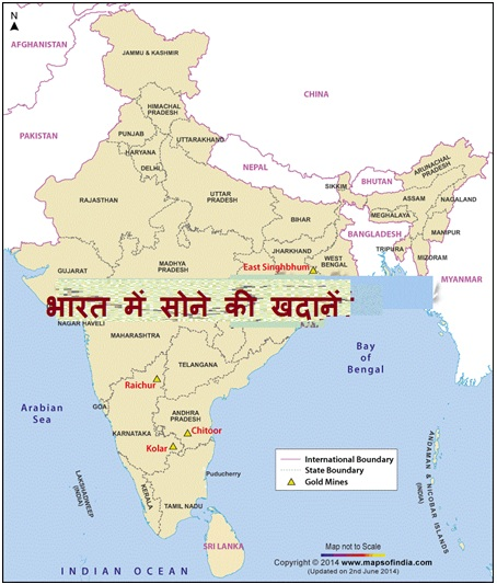 Gold Mines in India