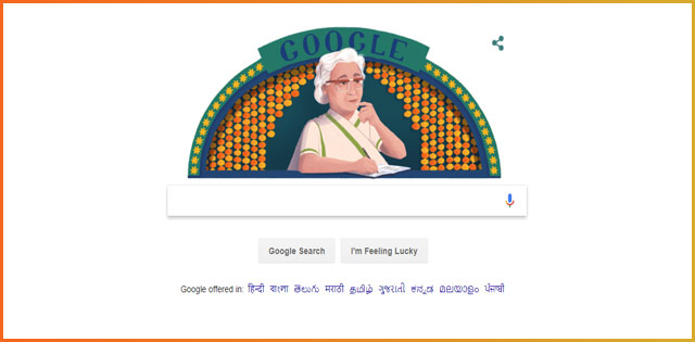 Google Doodle commemorates Urdu writer Ismat Chughtai's 107th birth anniversary