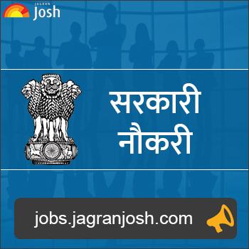 Top 5 Jobs