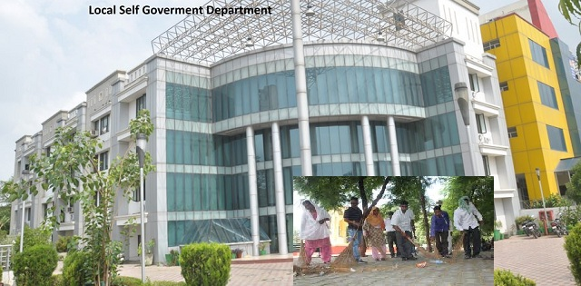 Department of Local Self Government