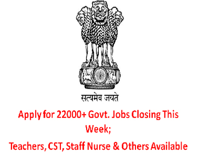 Govt-Jobs-Teachers