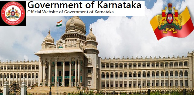 Karnataka Urban Infrastructure Development and Finance Corporation Limited
