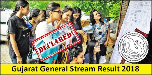 GSEB HSC General Stream Result 2018
