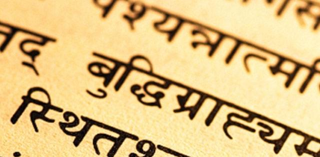 Sanskrit is a Scientific Language