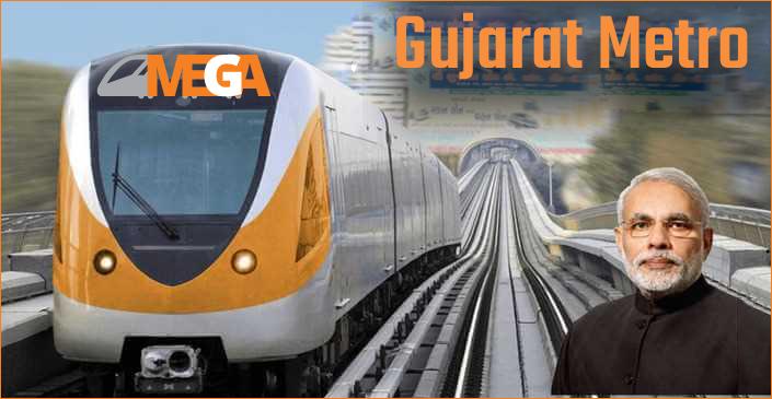 Image result for GUJARAT METRO RAIL  logo