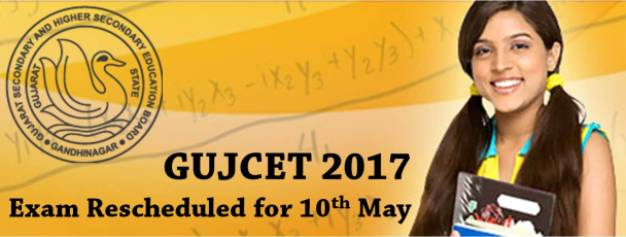 GUJCET 2017: Main Exam Date Rescheduled, To Be Conducted On 10 May