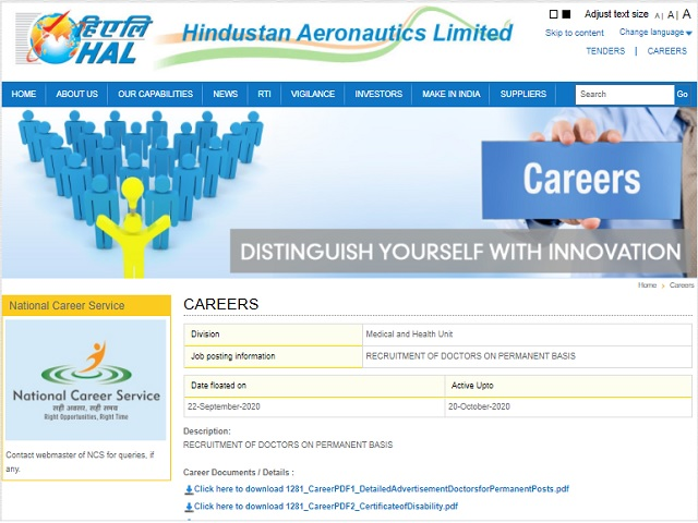 Hindustan Aeronautics Limited Recruitment 2020