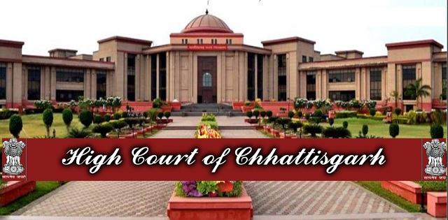 Chhattisgarh High Court Recruitment 2018