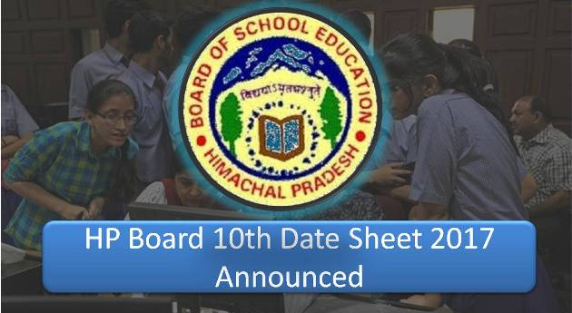HP Board 10th Datesheet 2017