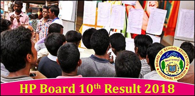 HP Board Result 2018, hpbose.org