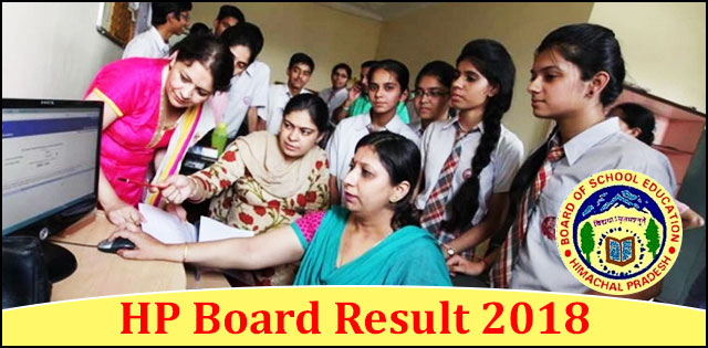 hp 10th result 2019