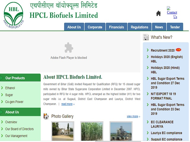 HPCL Biofuels Limited Recruitment 2020: Apply for 51 General Manager, DGM, Electrical Engineer and Other Posts