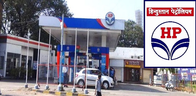 HPCL Non Management Posts