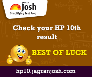 HP Board 10th Result 2015