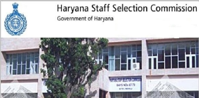 HSSC Clerk Final Result Declared