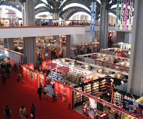 New Delhi Book Fair