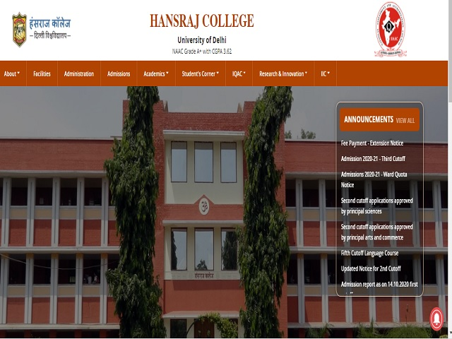 Hansraj College Recruitment 2020