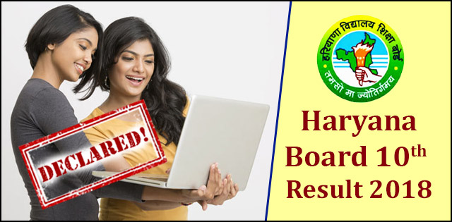 HBSE 10th Result 2018: Haryana Board Class 10th Result 2018 Likely To Be Announced Today @ bseh.org.in