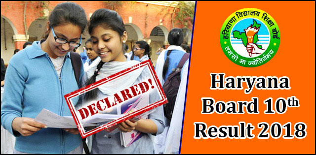 Haryana Board Result