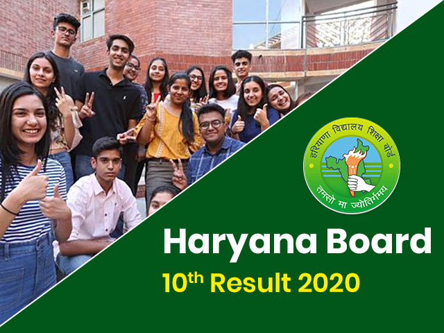 Haryana Board 10th Result 2020