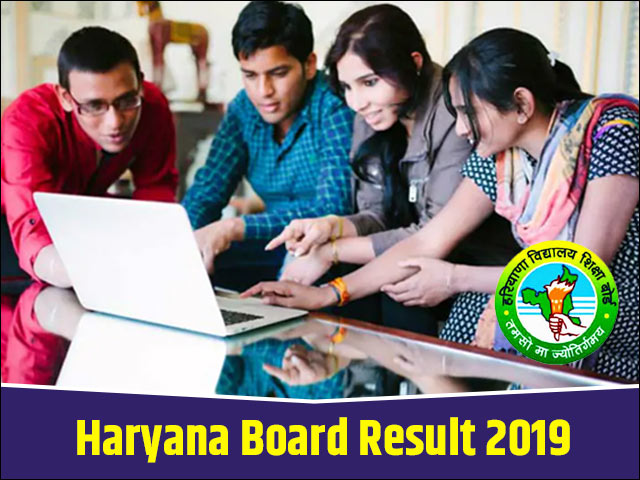 Haryana-Board-Result-2019