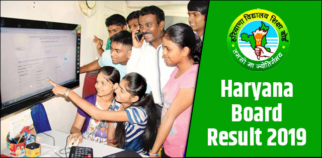 Bseh: Check Haryana Board Result 2019: BSEH / HBSE 10th / 12th