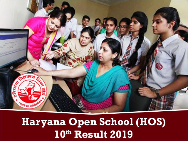 Haryana-Open-School-(HOS)-10th-Result-2019