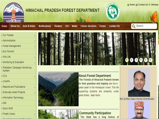 Himachal Pradesh Forest Department (HP Forest Department) Forest Guard posts 2019