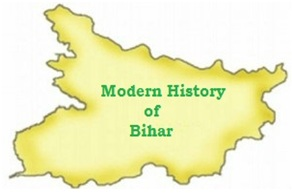 Modern History of Bihar |Bihar State GK