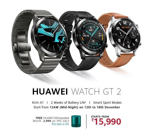 Huawei Watch GT2 Offers