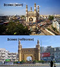 Hyderabad india pakistan