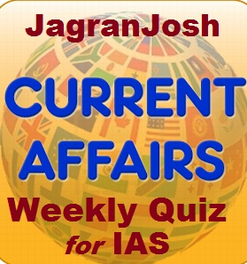 IAS Questions for Prelims 2 to 9 September 2017