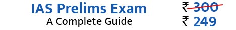 IAS Prelims Exam Guide