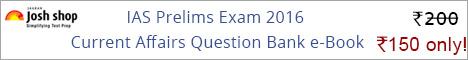 IAS Prelims Exam CA Question Bank