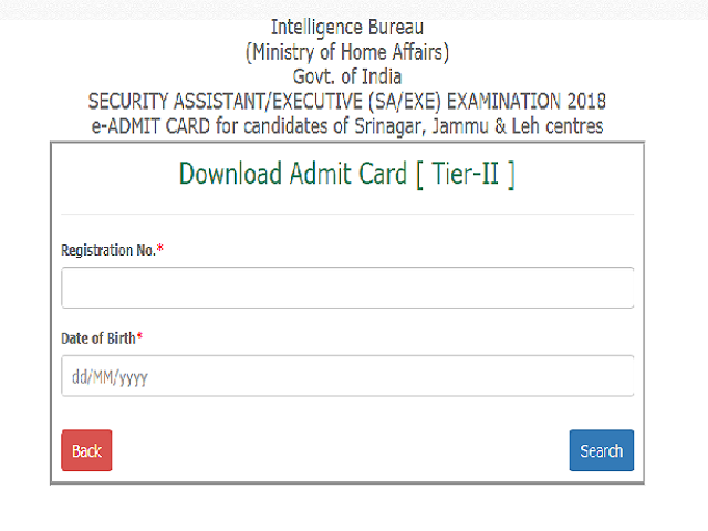 IB Security Asst/Executive Tier 2 Admit Card 2020