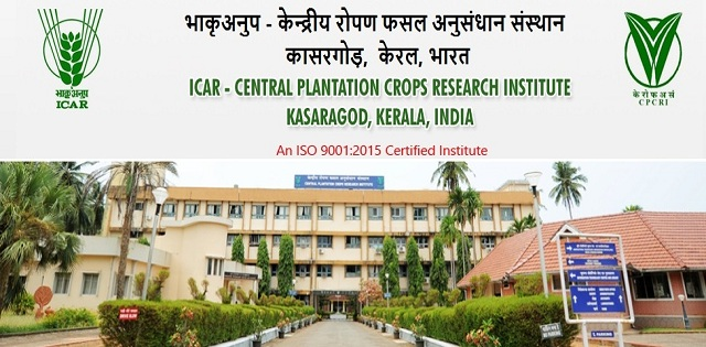 ICAR CPCRI Recruitment 2017