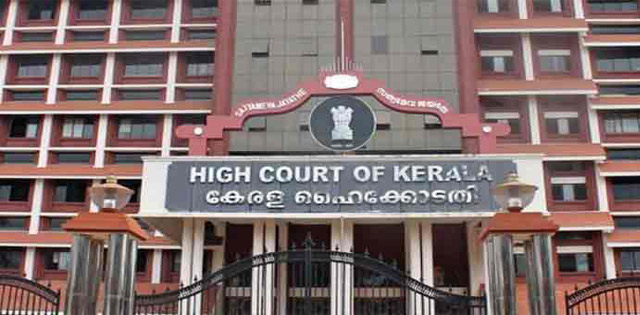 High Court of Kerala Recruitment 2019
