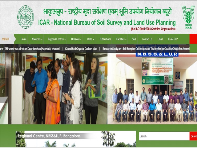 ICAR-National Bureau of Soil Survey and Land Use Planning (NBSSLUP) Recruitment 2019