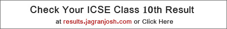 CISCE  ICSE Result 2014 / ICSE  10th board result 2014