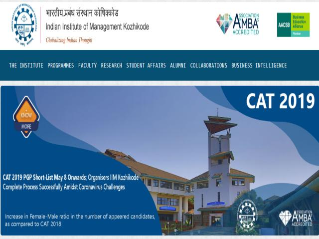 IIM Kozhikode Chief Purchase Officer, Senior Manager and Other Posts 2020