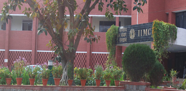 IIMC can award degrees now if this UGC recommendation gets approval